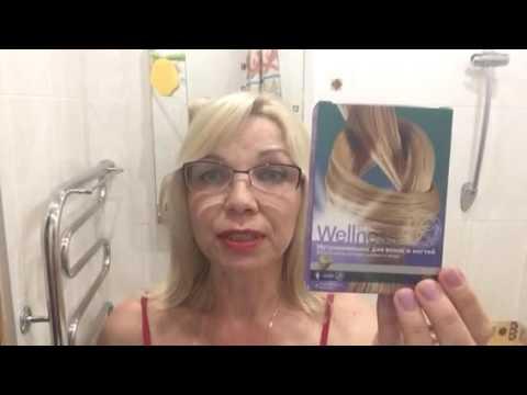 Витамины для женщин для красоты кожи, укрепления ногтей