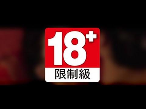 18禁/高清無碼/幽默/限制級系列