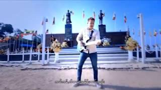 เพลง - ไค้ถามโตย - จายล้อมวุน /ၶႂ်ႈထၢမ်တူၺ်း - ၸႆၢးလွမ်ႉဝုၼ်း - [OFFICIAL MV]