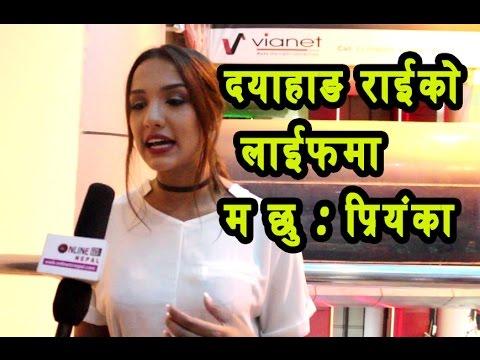 वास्तबमा  दहयांग राई - को त ??? तपाईको बिचारमा  || Interview || Priyanka Karki || PURANO DUNGA ||