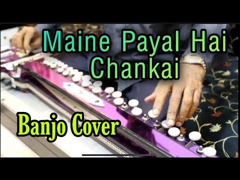 Maine Payal Hai Chankai Banjo Cover Ustad Yusuf Darbar