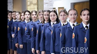 Студенты специальности «Таможенное дело» принесли Клятву
