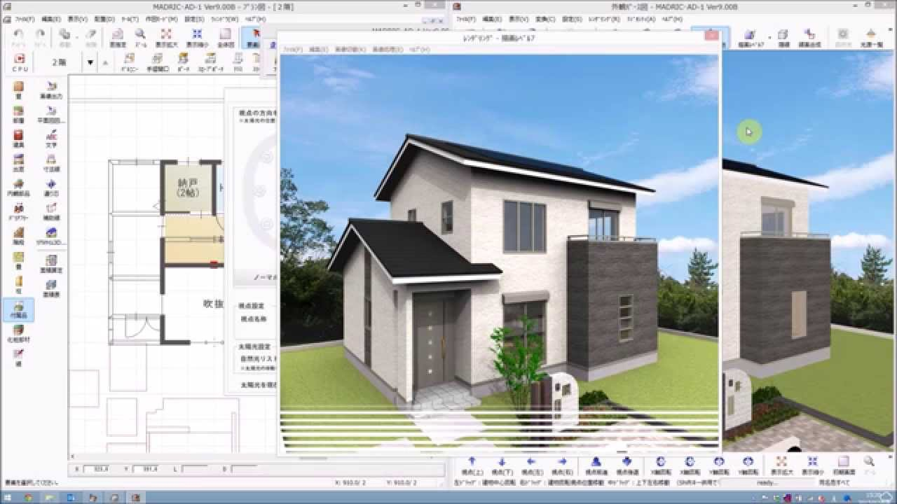 15 3 cad madric ad 1 youtube for Cad 3d gratis italiano