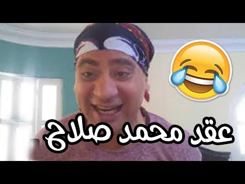 رد فعل المصريين على عقد محمد صلاح الجديد  مع ليفربول ( اشترك فى القناة حالا )
