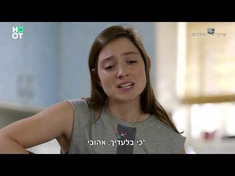 אובוי 2 - בלעדיך | שיר מקורי בביצוע של אליאנה תדהר