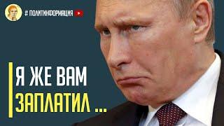 Срочно! Россию исключают из Совета Европы и вводят новые санкции