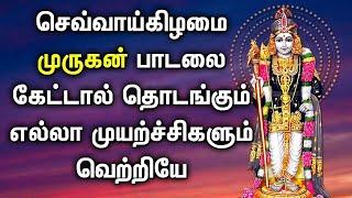 VERY POWERFUL MURUGAN SONGS | Best Murugan Padalgal | Powerful Murugan Tamil Devotional Songs