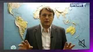 Вадим Галыгин насмехается над Евгением Фёдоровым Время Г Газпром-медиа против НОД