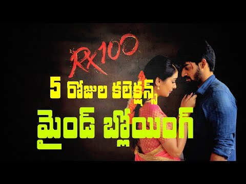 RX 100 5 days collections - MIND BLOWING | Payal Rajput, Karthikeya, Ajay Bhupathi | Indiaglitz.com