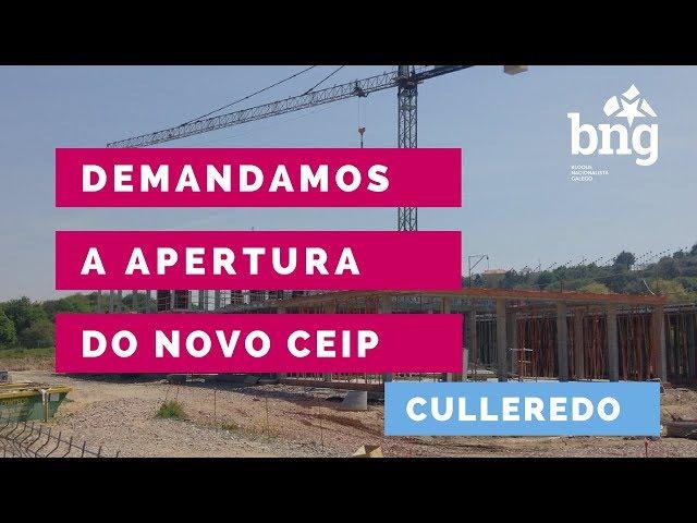 O BNG demanda a apertura do novo Colexio no curso 2017/18