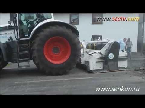 Навесная фреза для стабилизации грунта STEHR SBF 24-2