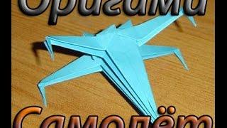 КАК сделать самолёт из бумаги, ласточка. ОРИГАМИ!(Как зделать самолёт/ласточку оригами из бумаги для начинающих и детей. оригами самолет, оригами самолеты..., 2016-02-22T21:50:04.000Z)