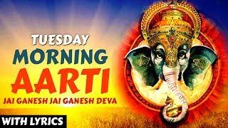 TUESDAY MORNING AARTI मंगलवार सुबह की आरती JAI GANESH JAI GANESH DEVA WITH LYRICS FULL SONG