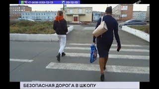 ТРК Северный город. Норильск. Новости. 30 августа 2019 года (пятница)