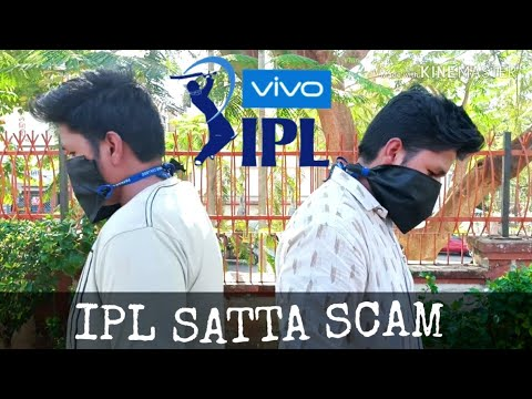 VIVO IPL 2020 | ipl satta scam funny videos | ipl 2020 | Ashiruddin ansari
