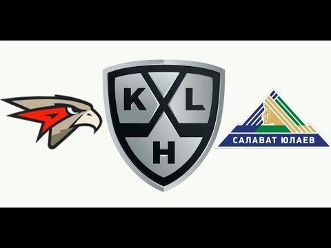 Авангард Салават Юлаев хоккей плей офф КХЛ драка голы прямой эфир видео прогноз прямая трансляция