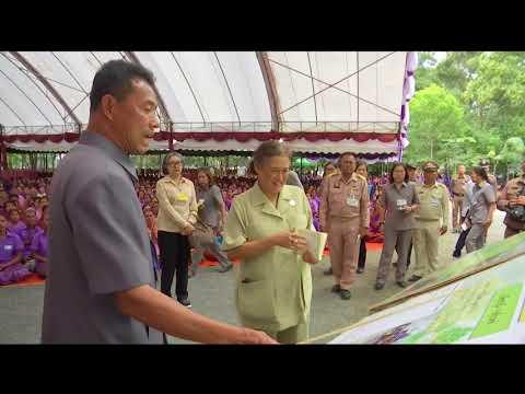 ♚ 5SEP18 泰国王室每日新闻 Daily News of Thai Royal Family ข่าวในพระราชสำนัก ๕ ก․ย․๖๑「1 ∕ 2」
