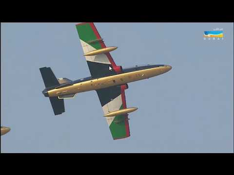 Dubai Airshow 2017 Al Fursan Aerobatics Display Team United