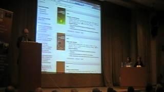 Конференция ''Фонды библиотек в цифровую эпоху'', 2012г.  Часть 1