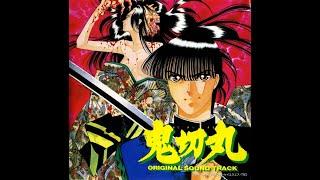 Composer: Kei Kusunoki (Ogre Slayer) 鬼切丸」オリジナル・サウンドトラック.