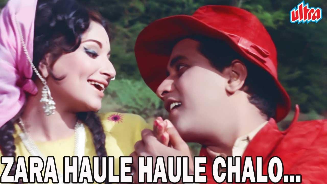 Zara Haule Haule Chalo Song by Asha Bhosle || Manoj Kumar, Sharmila Tagore || Sawan Ki Ghata