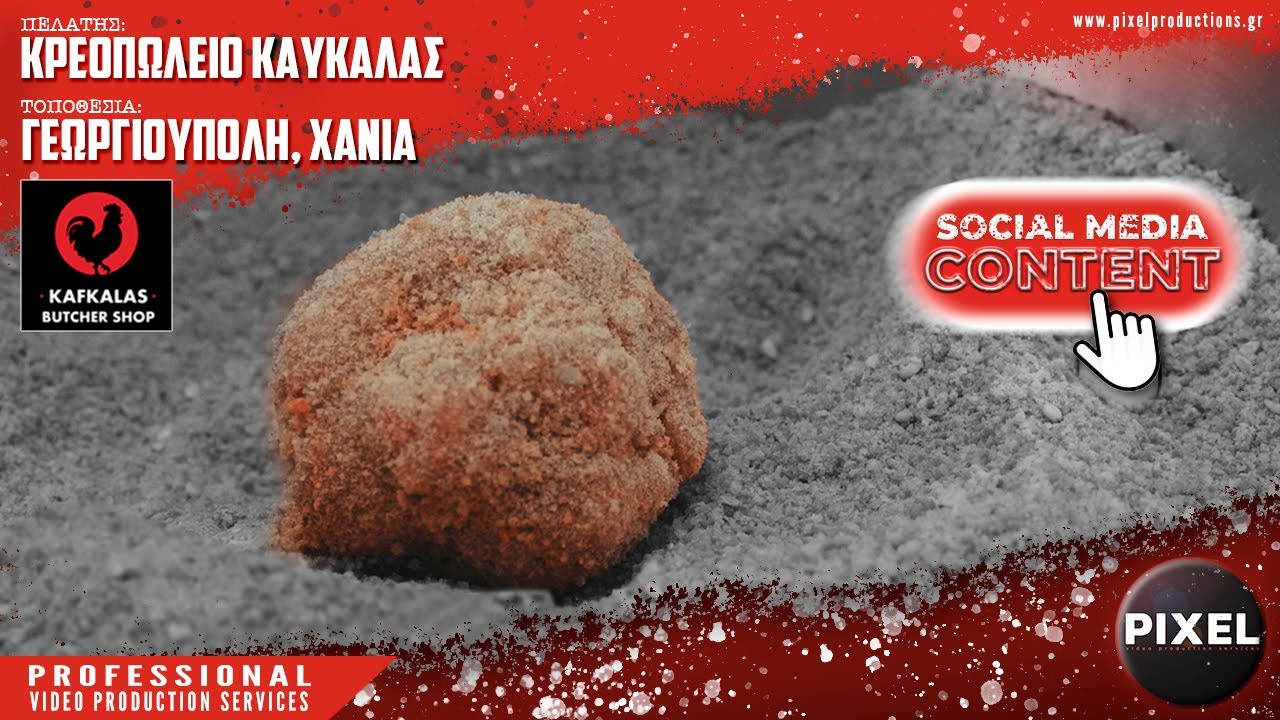 Crispy Chicken Balls | Kafkalas Butcher Shop | Pixel Productions