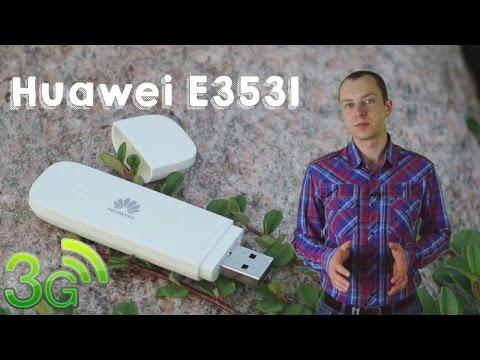 Huawei E3531 - szybki modem 3G do każdej sieci.