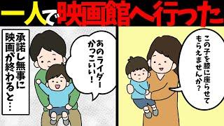 【チャンネル登録】してね! ▽『うさじまチャンネル』 チャンネル登録はこちら!