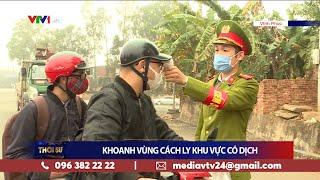 Vĩnh Phúc khoanh vùng dịch, cách ly xã Sơn Lôi, huyện Bình Xuyên | VTV24