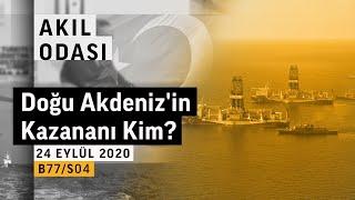 Doğu Akdeniz'de Kim Kazandı, Kim Kaybetti? | Akıl Odası - B77/S04