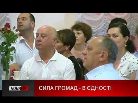Третя Студія: Третій щорічний Форум представників органів місцевого самоврядування Прикарпаття відбувся у Бурштині