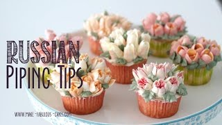 Russian Piping Tips - Flower Cupcakes(Russian Piping TIps - Flower cupcakes are made easy with these tips! I wrote all details on how to use it here: http://www.make-fabulous-cakes.com/ru., 2016-04-07T01:40:16.000Z)