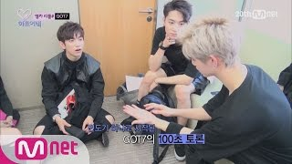 What's In GOT7's Bag?! [Heart_a_tag] 150724 ep.14