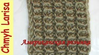 Как начинающим связать английскую резинку спицами: видео и схемы, пример вязания шапки