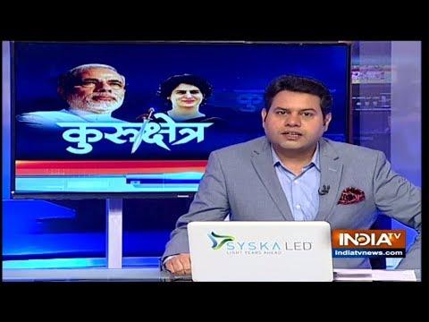 Kurukshetra| February 11, 2019: Priyanka Gandhi's roadshow to change Congress's fortune in LS Polls?