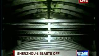 Shenzhou-8  (神舟八号 )CZ-2F launch