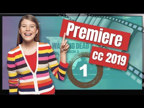 كورس المونتاج باستخدام برنامج بريمير  Premiere Pro CC 2019