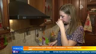 """Роспотребнадзор ищет в магазинах """"пластиковый рис"""""""