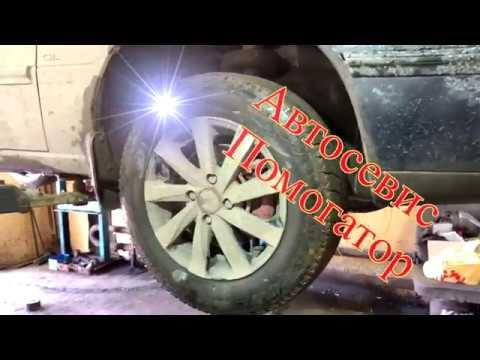Замена переднего подшипника ступицы на Daewoo Nexia и Chevrolet Lanos