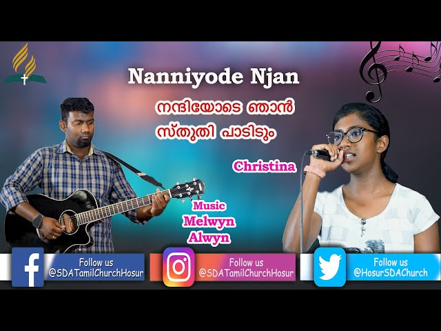 Nanniyode Njan | നന്ദിയോടെ ഞാൻ സ്തുതി പാടിടും | Malayalam Christian Song | SDA Tamil Church Hosur