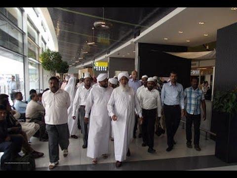 Kantahpuram AP Usthad Saudi Airpotill Ethiyappol...
