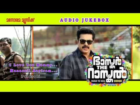 Bhaskar The Rascal All Songs Audio Jukebox