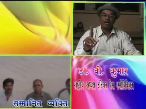 INDIAN PRESS ASSOCIATION