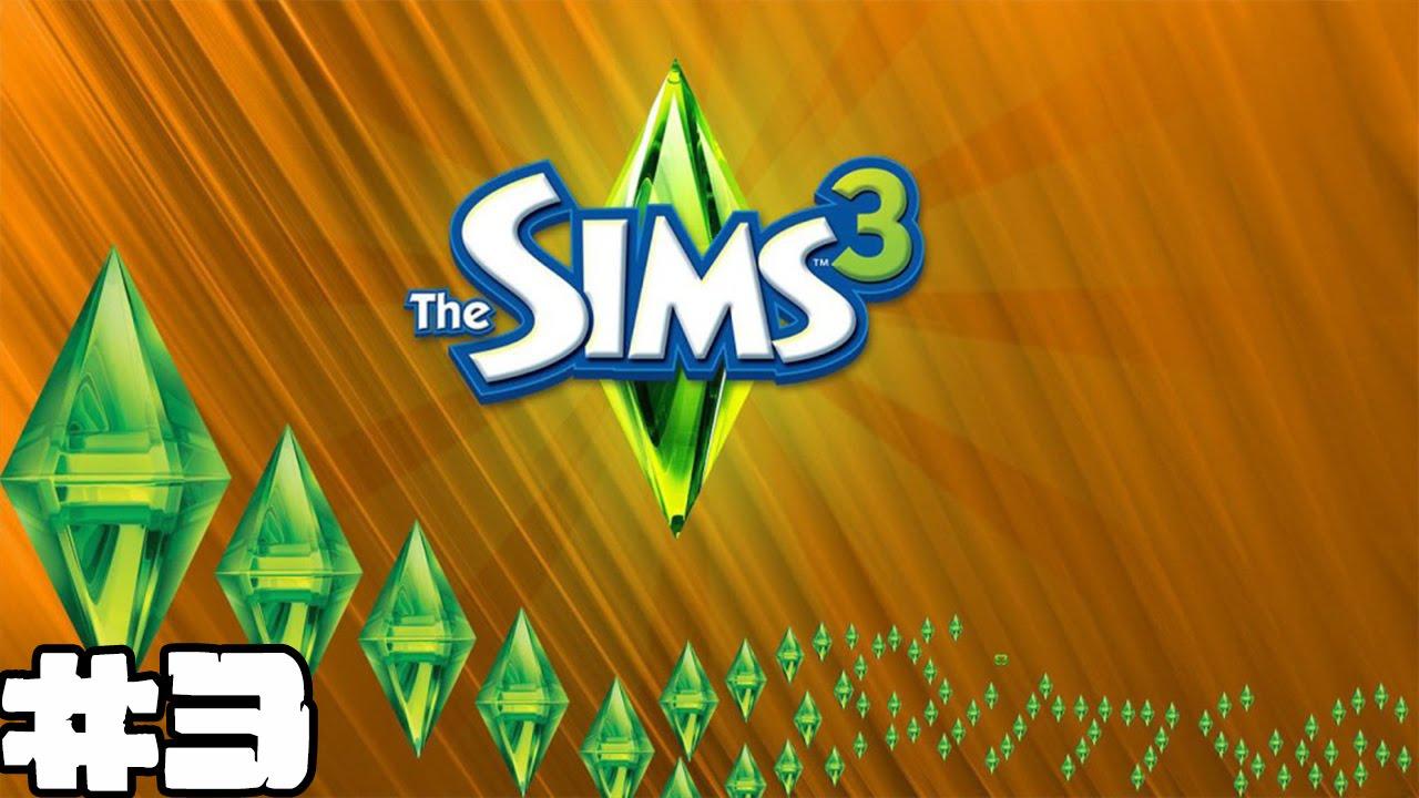 Ce face ala cu aspiratoru? | Sims 3 - Simulator de viata | Episodul 3