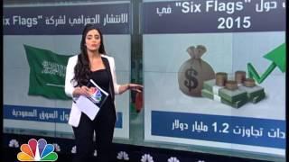 السعودية تفتح الباب للاستثمارات الأجنبية في قطاع الترفيه