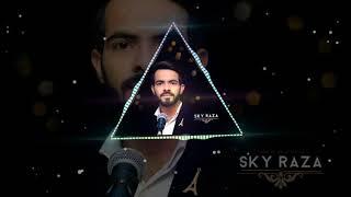 Main Agar     Tubelight     Atif Aslam   Cover by    Sky Raza    romantic song