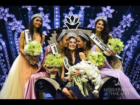 HD : MISS UNIVERSE THAILAND : FINAL : JULY 29th, 2017