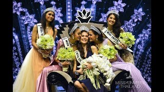 HD : MISS UNIVERSE THAILAND : FINAL : JULY 29th, 2017