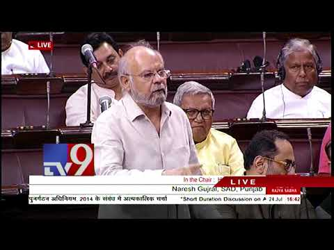 Parliament commitment should be fulfilled - Naresh Gujral - TV9