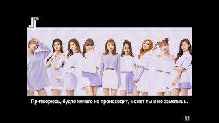 TWICE(트와이스)NEXT PAGE[Rus Sub][русс.саб]